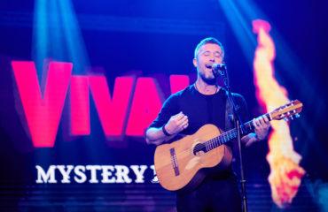 Viva! Mystery Бал: как прошла мистическая вечеринка года