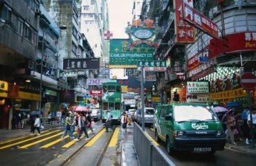 Назван самый посещаемый город в 2017 году