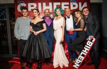 Первую украинскую секс-комедию презентовали на кроватях