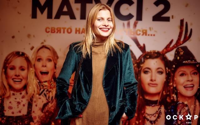 """Украинские звезды посетили допремьерный показ рождественской комедии """"Очень плохие мамочки 2"""""""