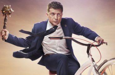 """Зеленского в президенты: """"Квартал 95"""" создал политическую партию"""