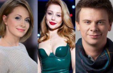 Новый год 2018: где украинские звезды встретят праздник