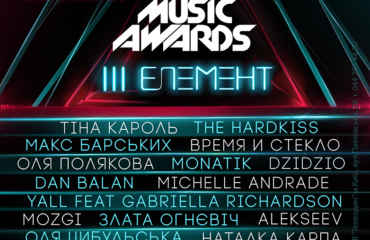 M1 Music Awards. III элемент: названы главные претенденты на получение премии