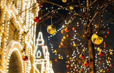 Куда пойти в Киеве в новогодние праздники