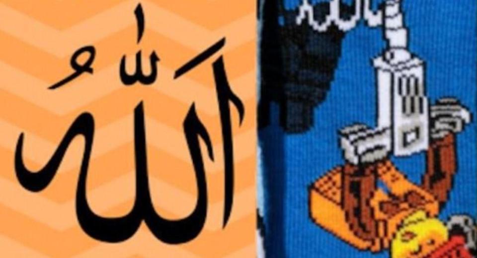Носки с Аллахом: H&M снова в эпицентре скандала