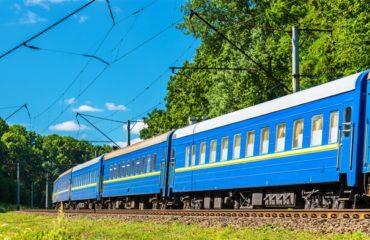 В Украине подорожают билеты на поезда