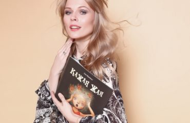 Ольга Фреймут решила открыть собственное издательство