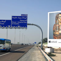 Лувр в Абу-Даби запустил инновационную рекламную кампанию музея