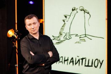 Топ-5 причин посмотреть новое шоу с Валерием Жидковым