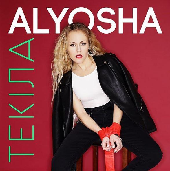 ALYOSHA обнажилась в новой видеоработе