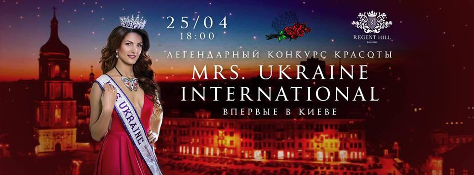 Победительницей конкурса Mrs. Ukraine International 2018 стала визажист из Киева