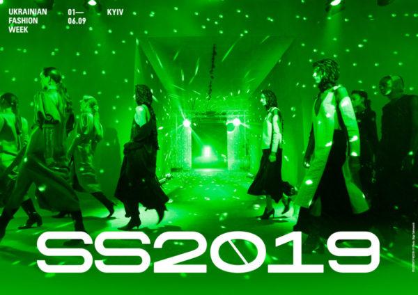c4321427fb24 Когда Ukrainian Fashion Week 2019  объявлены даты нового сезона ...