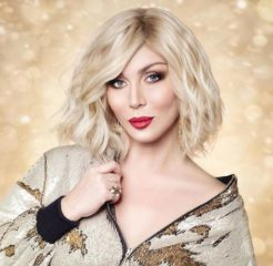Ирина Билык кардинально сменила цвет волос