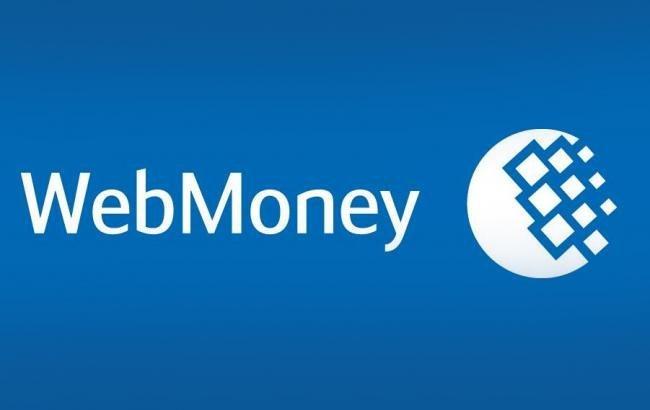 Украинская WebMoney обратилась к своим пользователям