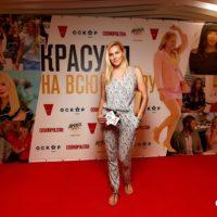 """""""Красотка на всю голову"""": украинские звезды посетили премьеру фильма с Ратаковски и Кэмпбелл"""