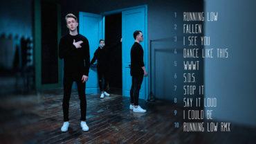 Подопечные Андрея Данилко презентовали дебютный альбом