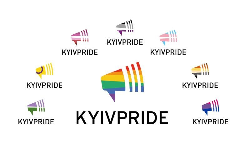 """Призыв Европарламента, радужные футболки и петиция: что нужно знать о """"КиевПрайде 2018"""""""