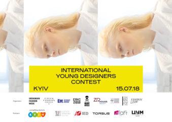 Украина принимает первый Международный конкурс молодых дизайнеров