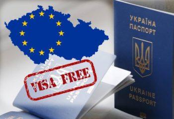 Год безвизу: сколько украинцев воспользовалось возможностью свободно посещать Европу
