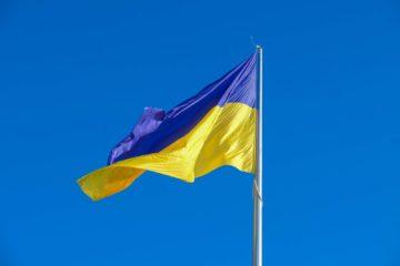 Наш сине-желтый: как в Украине отметили День государственного флага