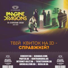 Proverte Bilety Na Koncert Imagine Dragons Lemonade