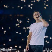 Вакарчук дал концерт в Киеве, высказался об отказе идти в президенты и посвятил трек Сенцову
