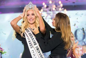 """""""Мисс Украина Вселенная 2018"""": названо имя победительницы"""