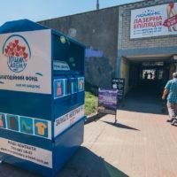 В Киеве установили боксы для сдачи ненужных вещей на благотворительность