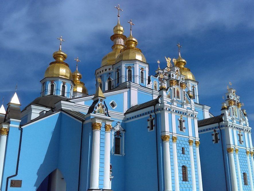 Киев попал в топ-15 самых фотографируемых городов мира