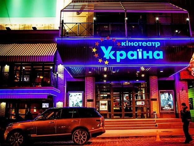 """В столице прекращают работу два кинотеатра - """"Украина"""" и """"Кинопанорама"""""""