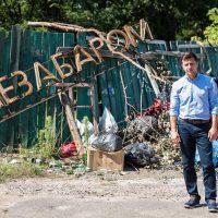 Зеленский высмеял слуг народа и законопроект по блокировке сайтов