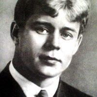Песни и романсы на стихи Сергея Есенина