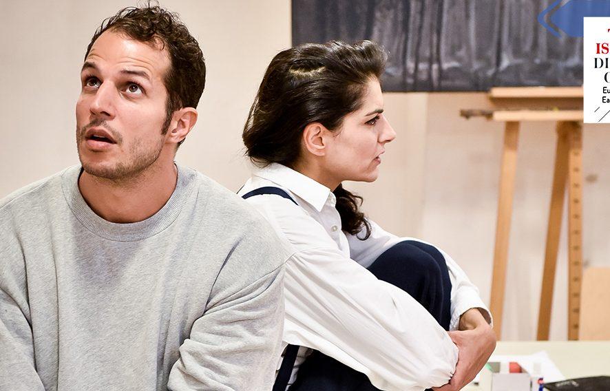 В Молодом театре покажут спектакль о буллинге в школах