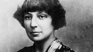 128 лет со дня рождения Марины Цветаевой: факты из личной жизни поэтессы