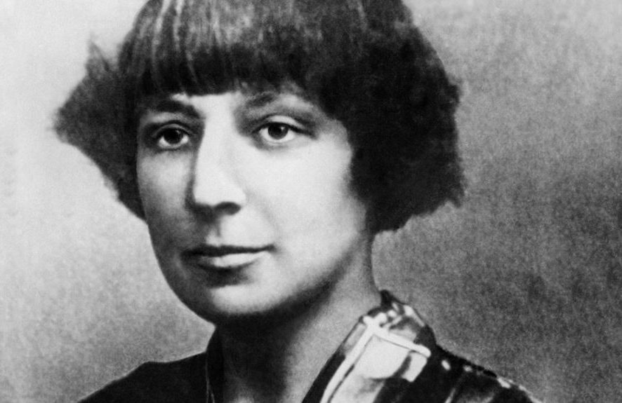 126 лет со дня рождения Марины Цветаевой: факты из личной жизни поэтессы