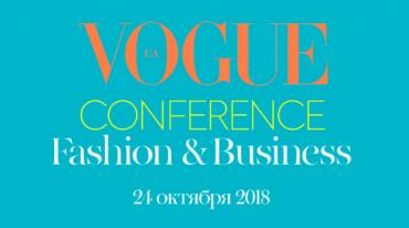 24 октября в Киеве состоится третья Fashion & Business конференция от украинского Vogue