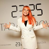 TARABAROVA представила третий студийный альбом