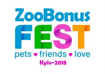 26-27 октября в Киеве пройдет ZooBonusFest 2018