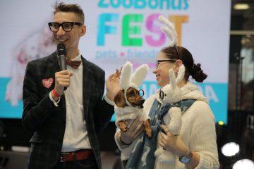 ZooBonus Fest 2018: в столице прошел праздник для любителей животных