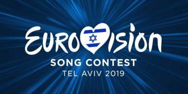 """""""Евровидение 2019"""": Украина отказалась от участия в конкурсе"""