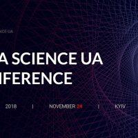 24 ноября в Киеве состоится Data Science UA Conference