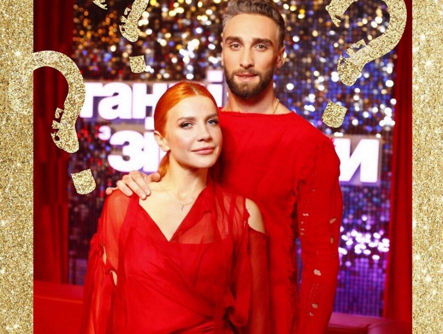"""Танці з зірками"": Иракли Макацария и Яна Заец оценили свои шансы на победу"
