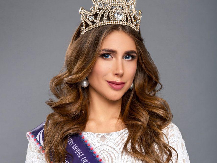 """""""Miss Model Of The World 2018"""": украинка будет вручать корону победительнице в Китае"""