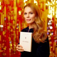 """""""Про любов"""": топ-5 причин прочитать новую книгу от Ольги Фреймут"""
