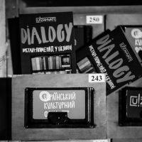 Этой осенью в Украине театр оживет в библиотеке