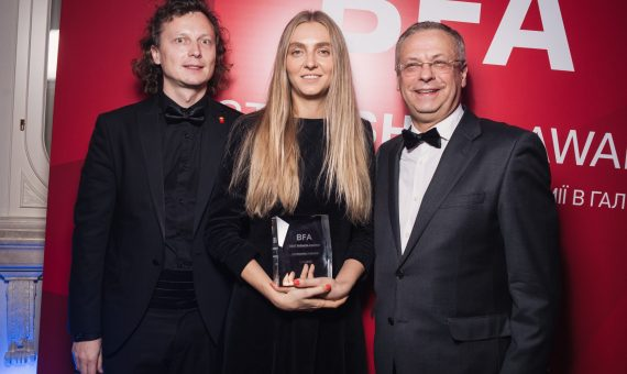 Best Fashion Awards 2018: названы победители украинской модной премии