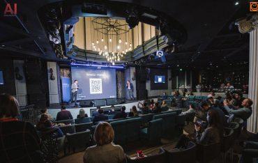 AI Conference Kyiv: как искусственный интеллект может помочь бизнесу