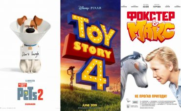 Топ-7 самых ожидаемых детских фильмов 2019 года