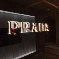 Другой мир в ярком цвете: новая круизная коллекция 2019 от Prada