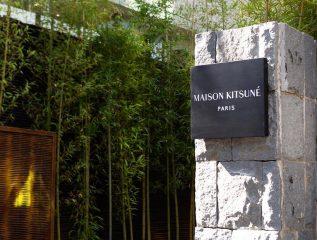 В Maison Kitsuné впервые за 16 лет изменили креативного директора